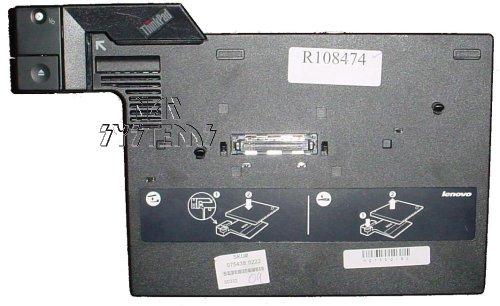 IBM/Lenovo Docking Station/Port Replicator 2504 Advanced with DVI